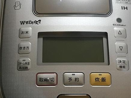 1102016NEW炊飯器S