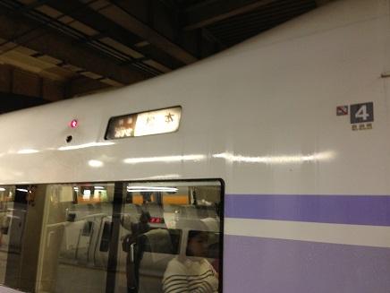 10202013鈴鹿QP会S2