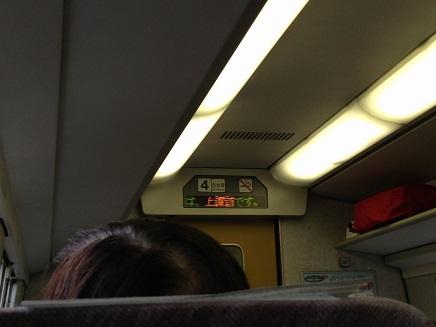 10202013鈴鹿QP会S3