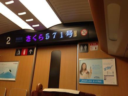 10212013鈴鹿QP会S18