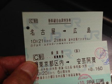 10212013鈴鹿QP会S21