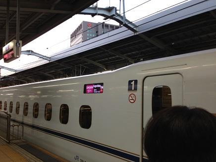 10212013鈴鹿QP会S22