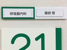 1222016広大病院SS2