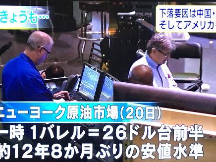 1212016TV原油安S