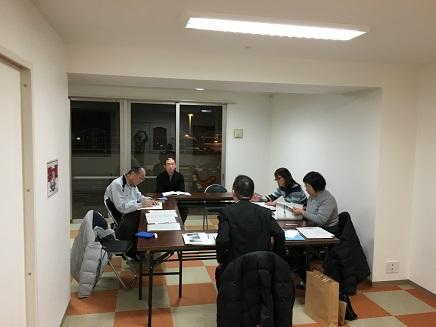 1232016マンション管理組合理事会S2