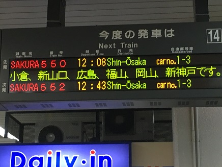 1292016玖珠S9