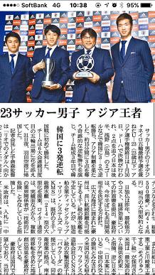 2012016産経S3