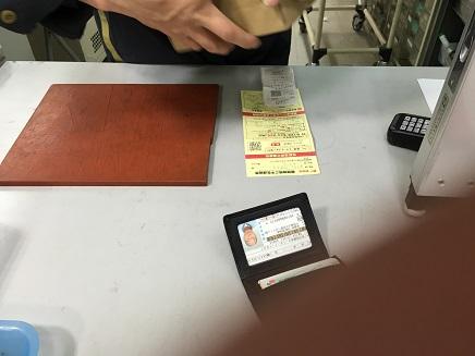 2072016郵便局S2