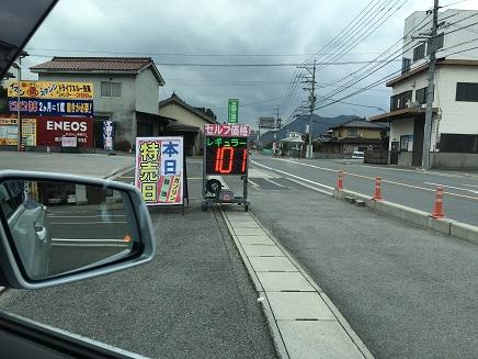 2142016ガソリン価格S
