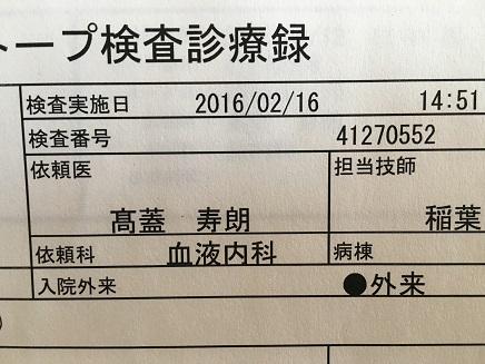 2172016国立呉S2