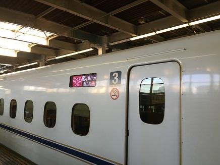 2082016広島ー阿蘇S2