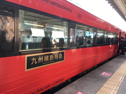 2082016広島ー阿蘇S4