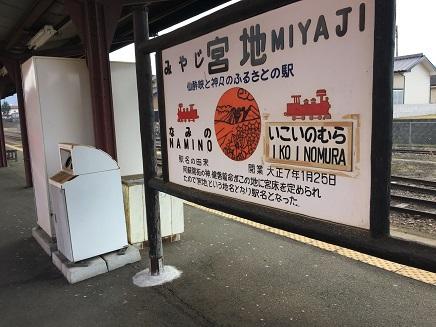 2082016広島ー阿蘇S7