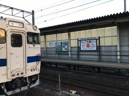 2102016阿蘇ー広島S2