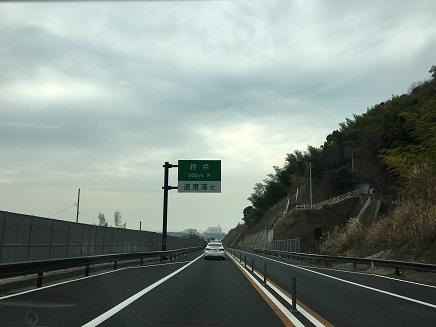 3042016広島へS5