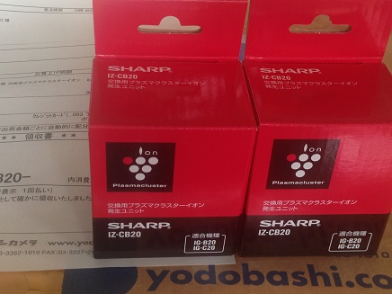 5112015YodobashiCOMS1.jpg