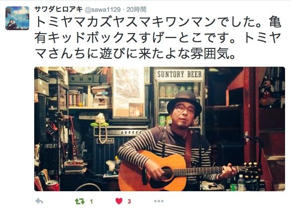 20151120sawada1.jpg
