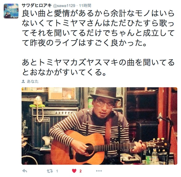 20151120sawada2.jpg