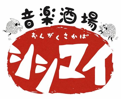 shishim_mai.jpg