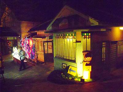 昭和の郵便局