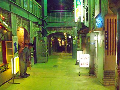 昭和の飲屋街