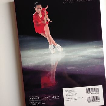 IMG_3871(ブログ)