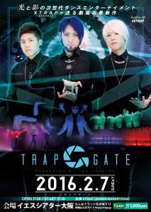 trapgate-213x300.jpg
