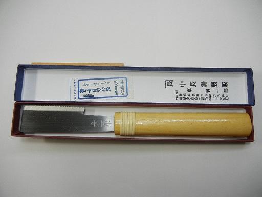 DSCN7318.jpg