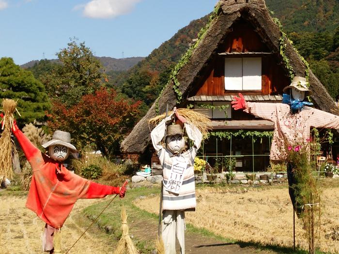 ☆紅葉が美しい白川郷を満喫! ④