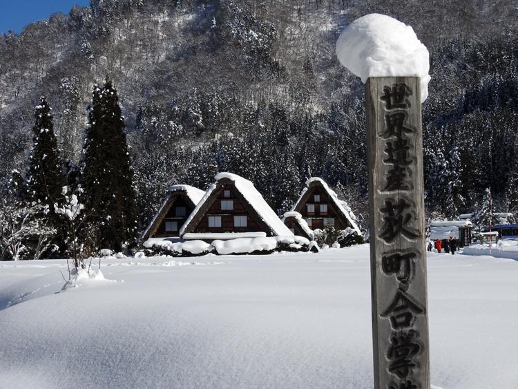 白川郷の冬の風物詩、白川郷合掌造り集落ライトアップ2016 次回は1月30日(土)31日(日)開催 ④