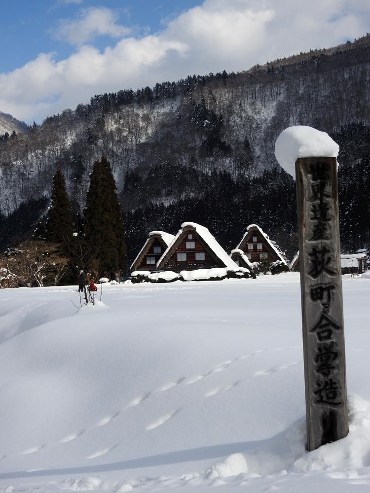幻想的な白川郷の冬を見に行こう♪白川郷ライトアップを楽しむ旅へ ④