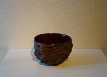 松井利夫「根来碗型土器」