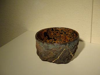 松井利夫「堆朱碗型土器」