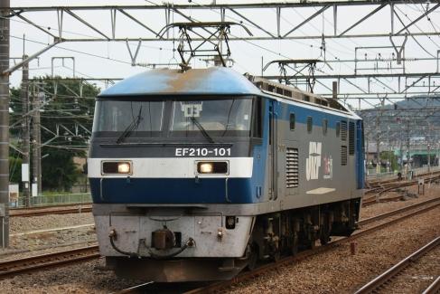 EF210-101