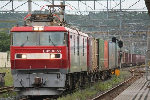 EH500-58