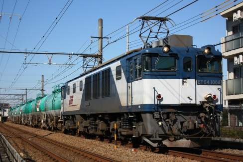 EF64-1004