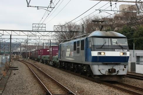 EF210-164