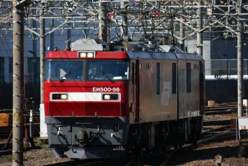 EH500-56