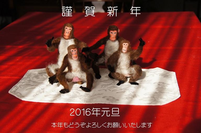 20160101s.jpg