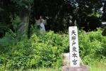 天岩戸神社(東)