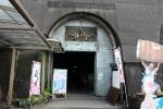 トンネルの駅1