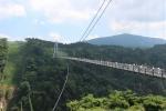 九重大吊橋3