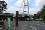 九重大吊橋7