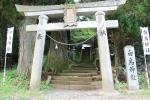 橋の向こう側の神社