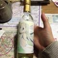 コラボお酒