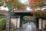 龍安寺入口2