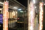 花灯路の嵐電嵐山駅3