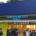 東京ドームシティホール(みかこし)