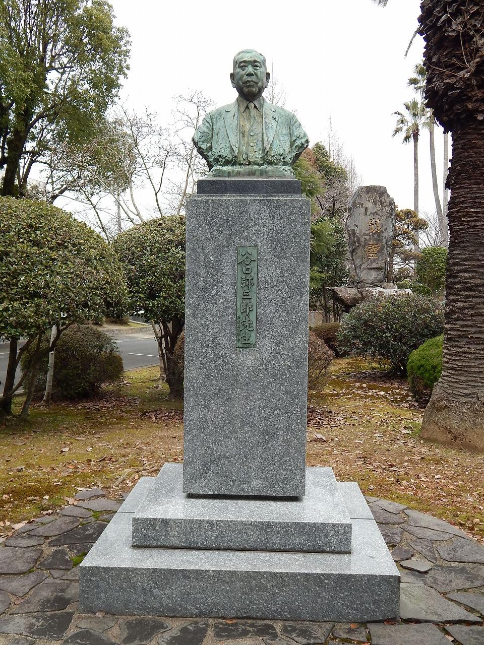 谷口弥三郎