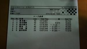 DSC_0059_1600.jpg